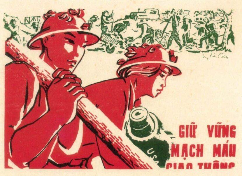 Вьетнамский пропагандистский плакат