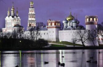 Новодевичий монастырь в Москве - где находится, как добраться, цена билета