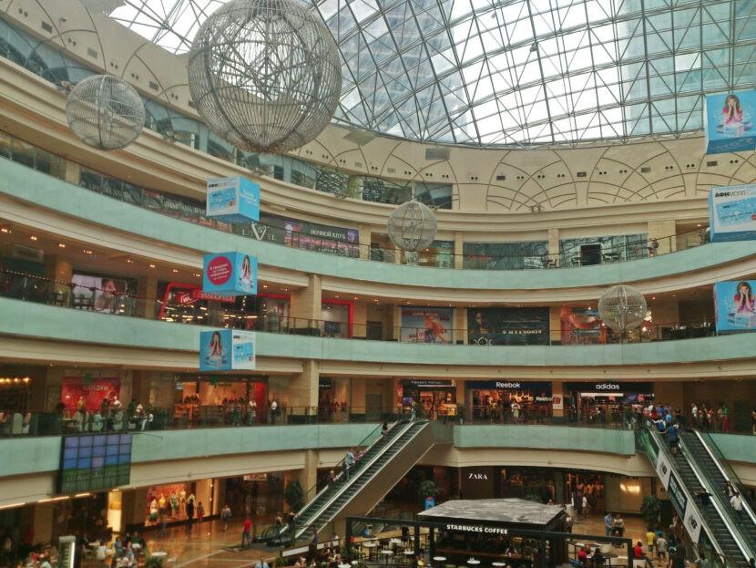 Торговый центр Афимолл Сити
