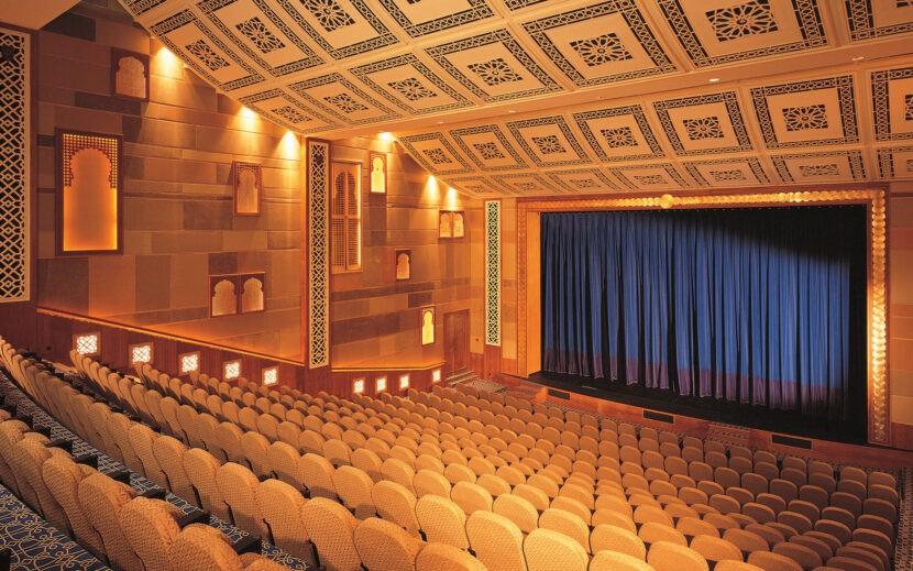 Театр Мадинат
