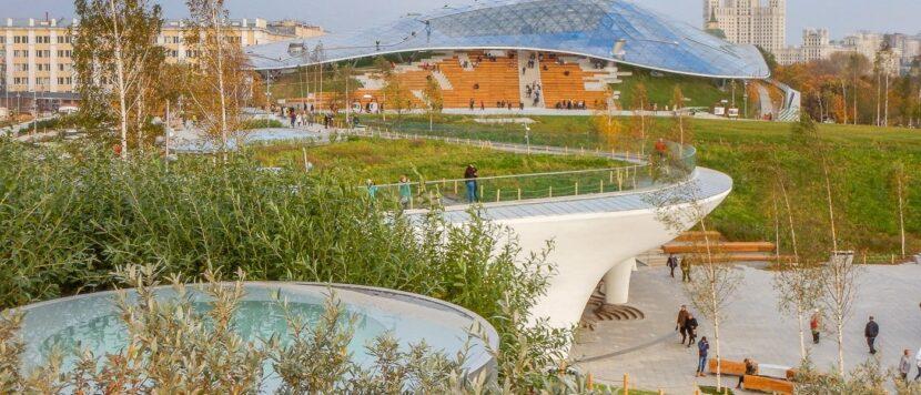 Сады Парк Зарядье Москва