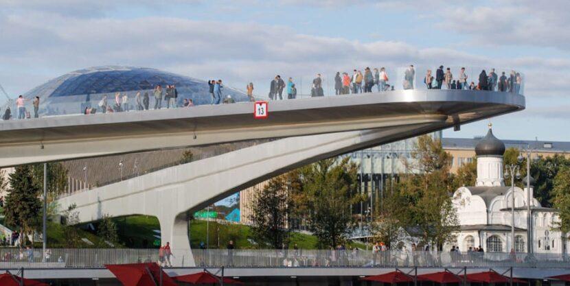 Мост Зарядья