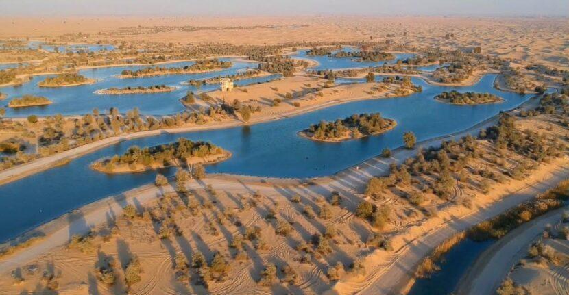 озерах Аль Кудра
