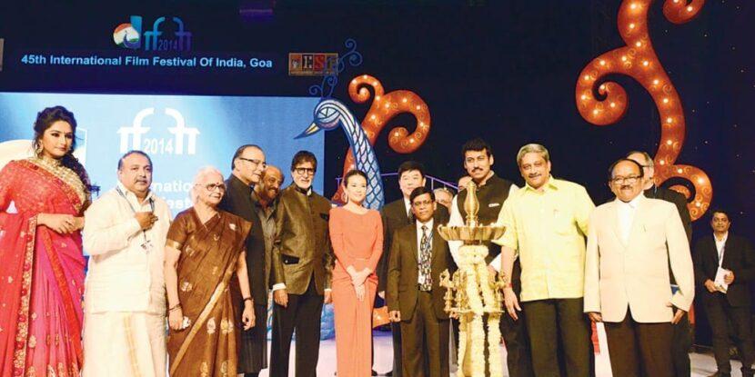 Международный кинофестиваль Индии (IFFI)