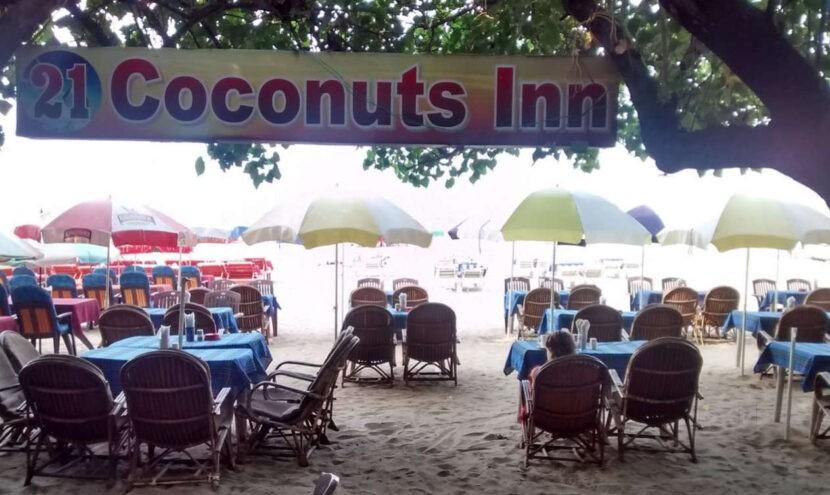 Где можно поесть на пляже Арамбол