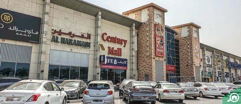 Dubai Shopping Center Century