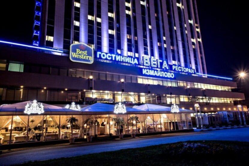 Гостиница Измайлово Вега