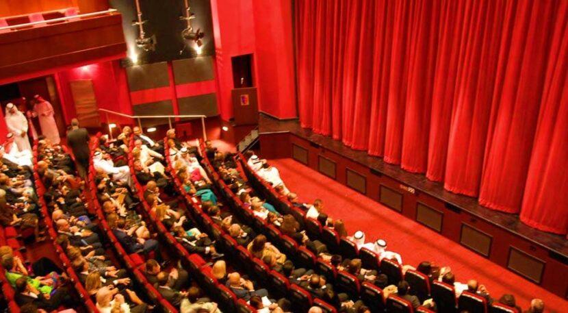 Дубайский общественный театр и Центр искусств