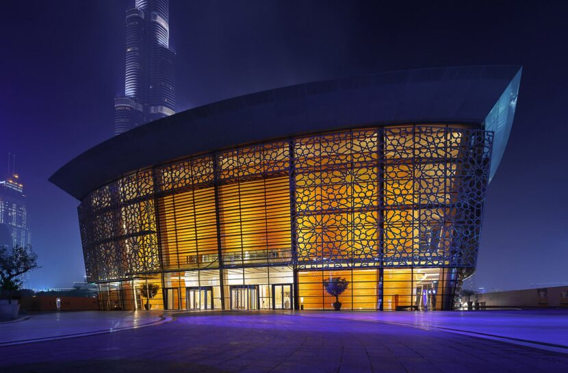 Дубайская опера