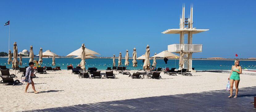 Пляж Аль Сахиль