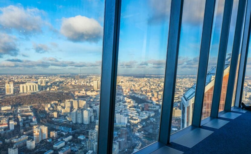 Вид из Москва-сити