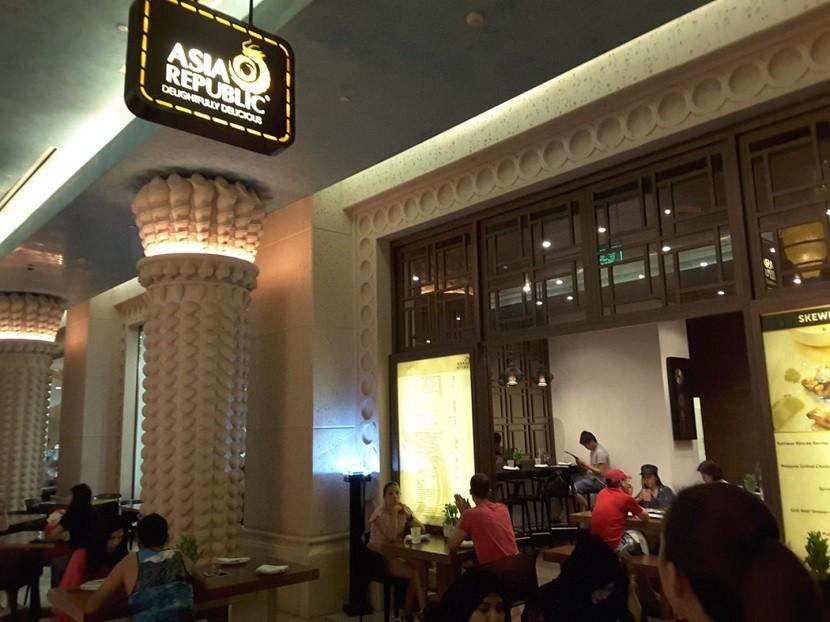Ресторан Asia Republic