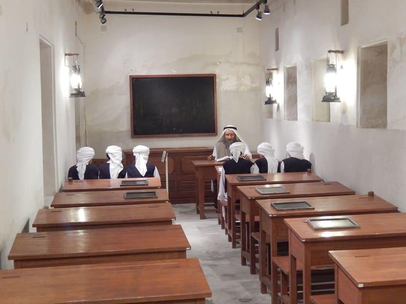 Школа Аль-Ахмадия