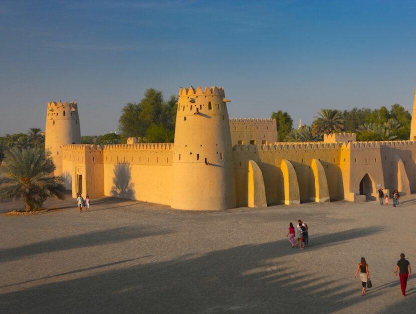 Форт Аль-Джахили