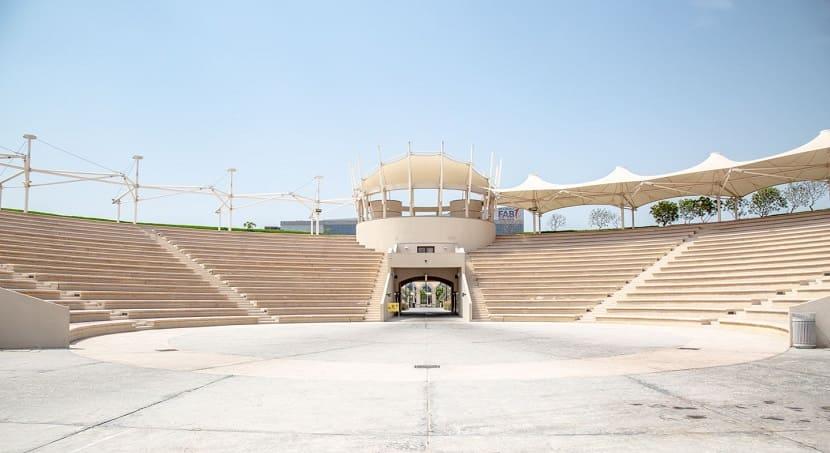 Парк Халифа