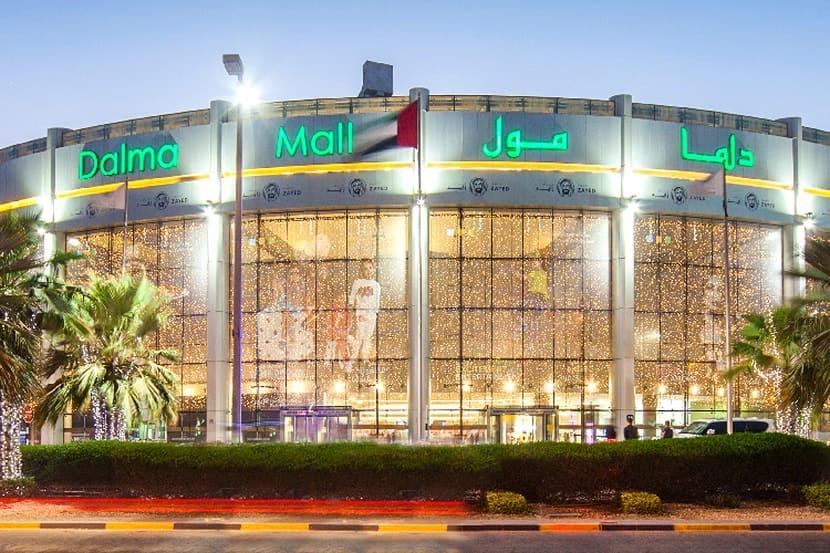 Торговый центр Далма