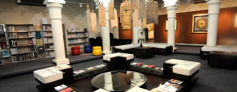 Музей каллиграфии Шарджи