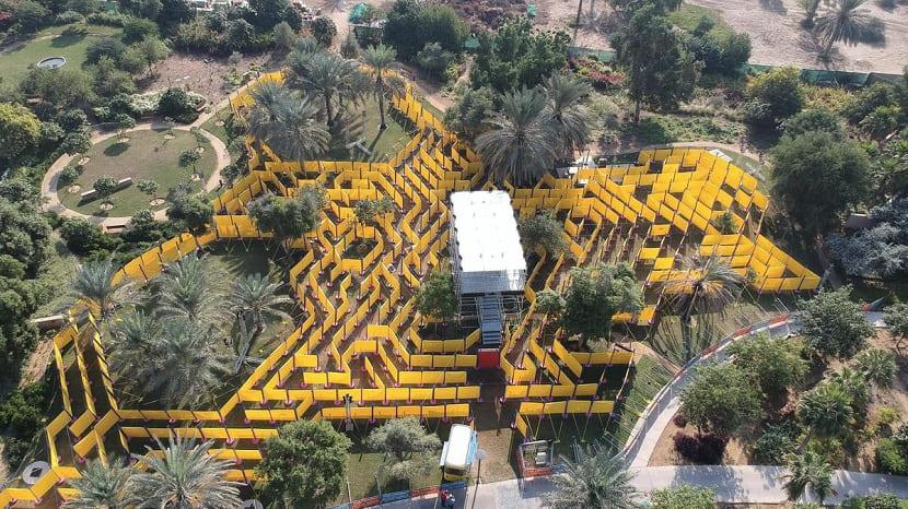 Парк Умм Аль Эмарат