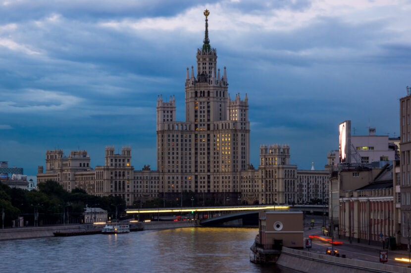 "The building of the bank ""Kotelnicheskaya"""