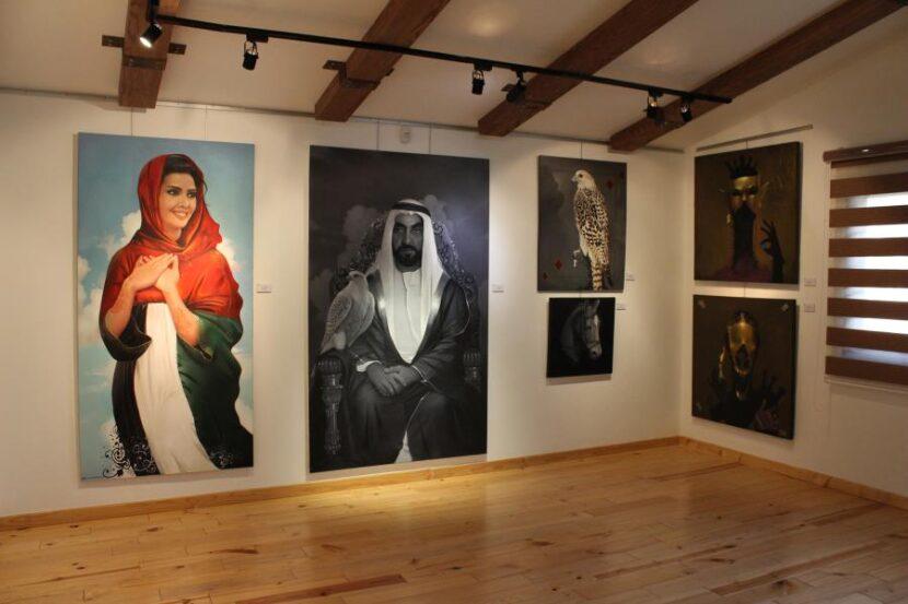 Фольклорная галерея
