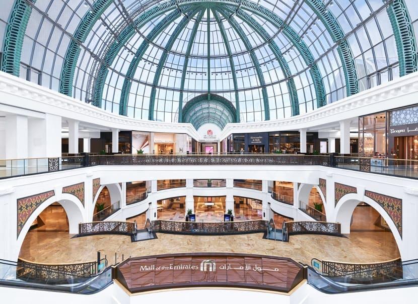 ТЦ Mall of Emirates
