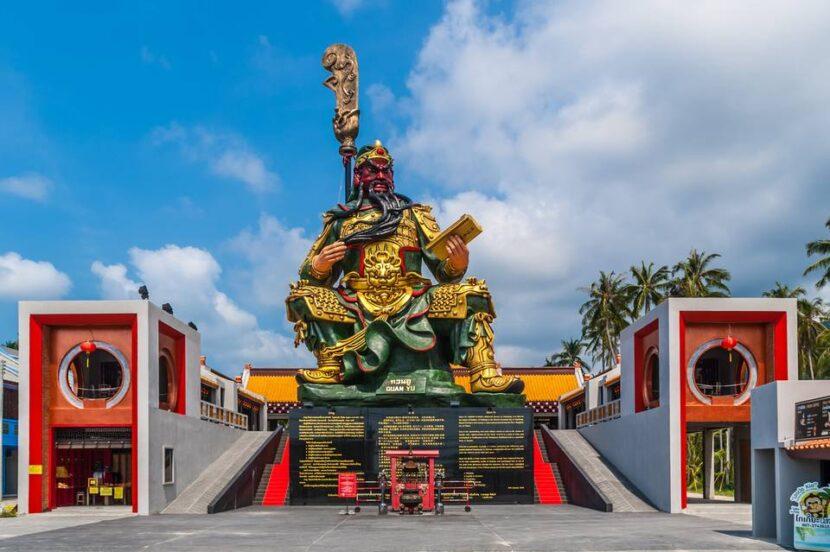 Храм Гуань Юй