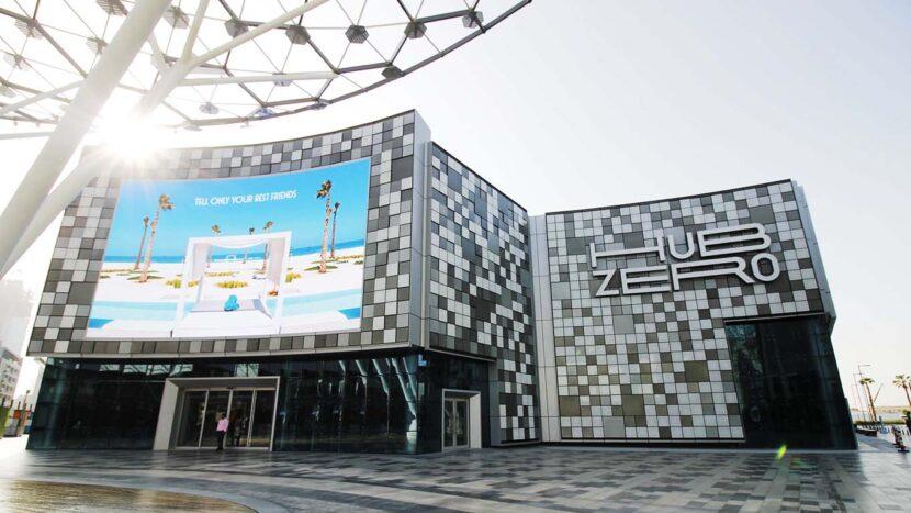 Парк Hub Zero Dubai