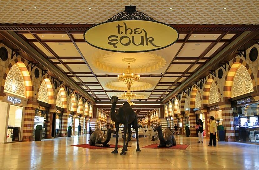 Всемирный торговый центр Souk & Mall