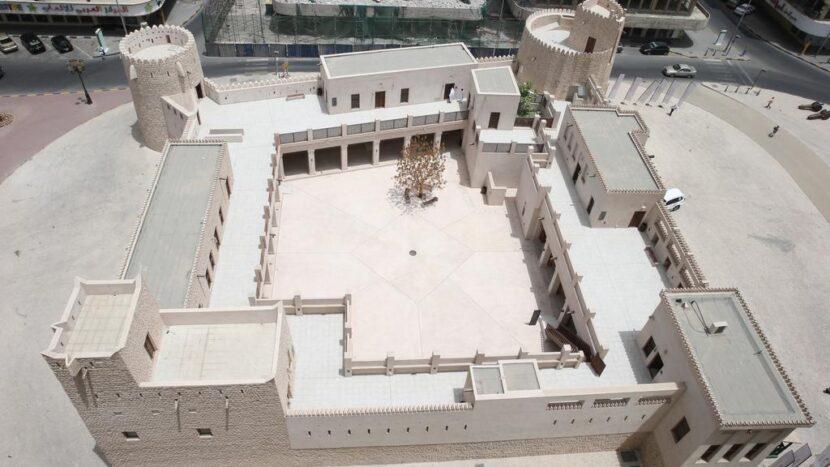 Форт Шарджа Аль-Хисн