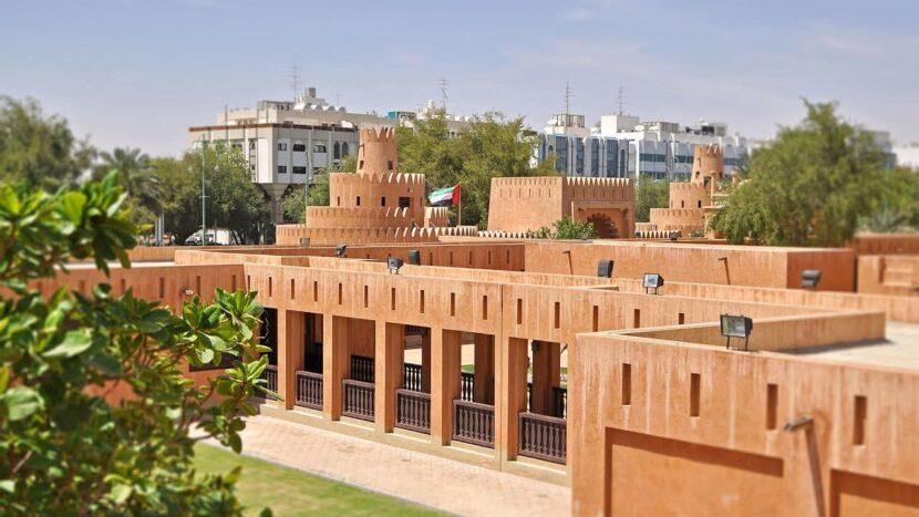 Дворец-Музей Аль-Айн