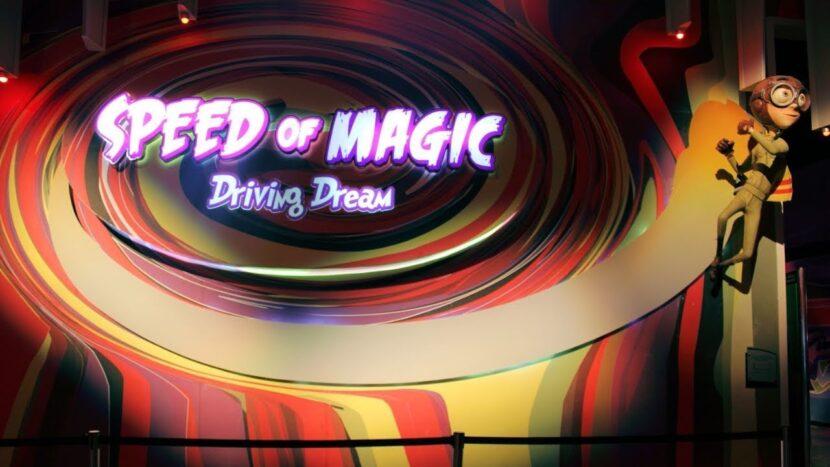 Скорость магии