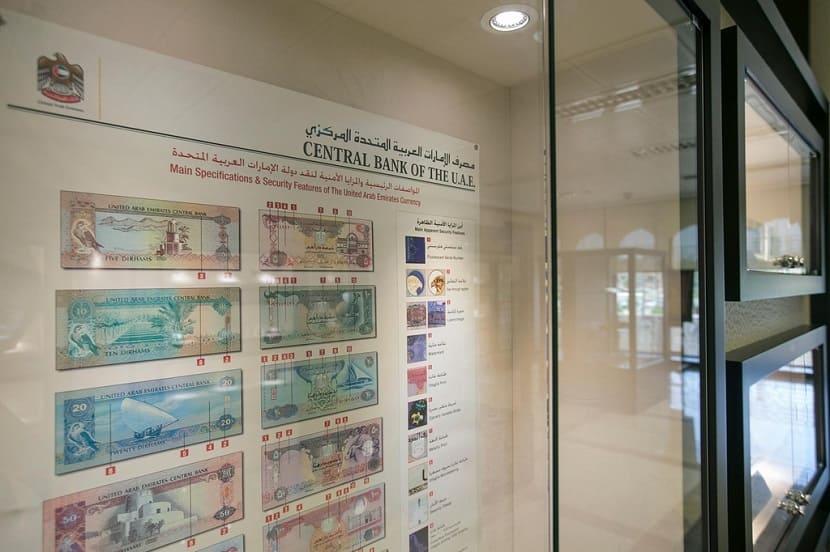 Музей валюты ОАЭ