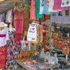 Блошиный рынок Семиньяк