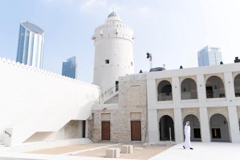 Каср Аль Хосна