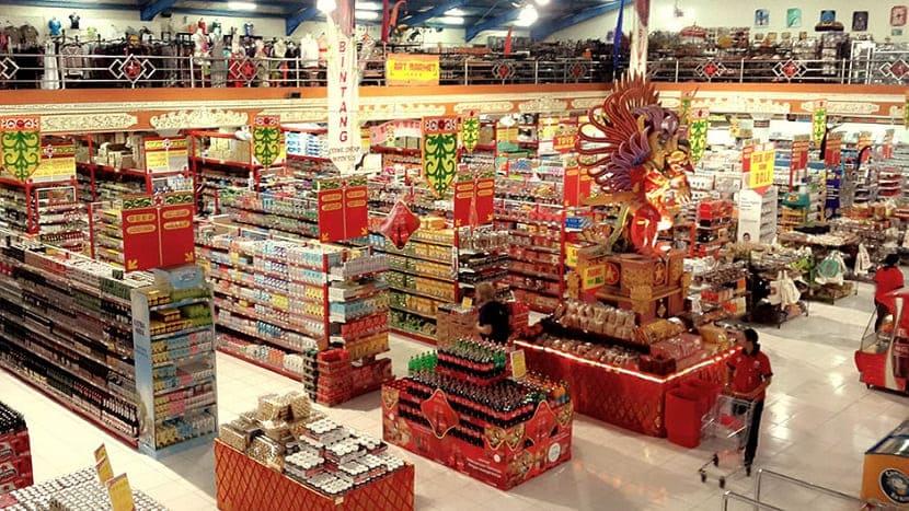 Супермаркет Бинтанг
