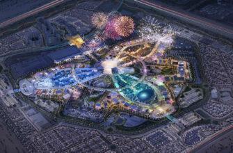 Выставка Dubai Expo 2020 - тема, сроки проведения