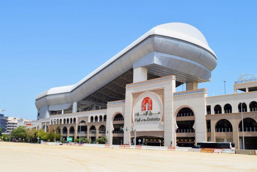 Торговый центр Mall Of The Emirates в Дубае - где находится, как добраться, фото
