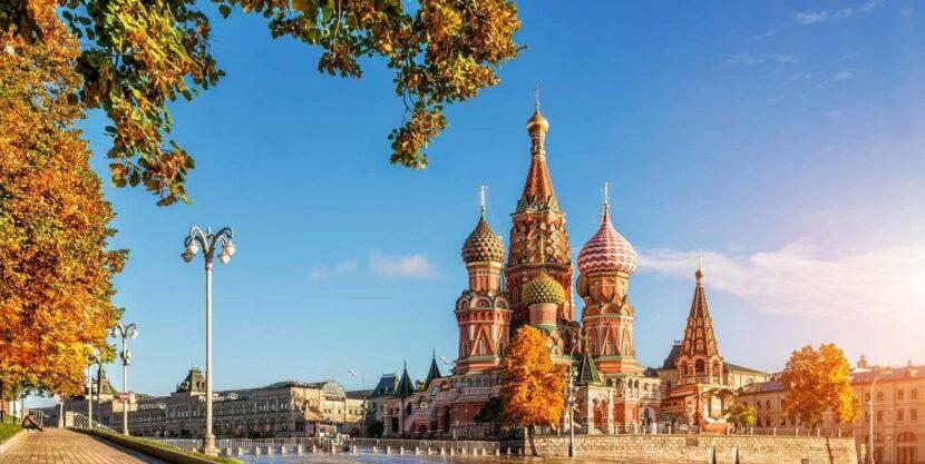 Москва осенью