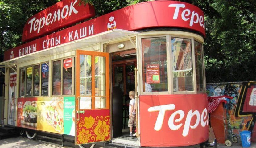 уличная еда в Москве