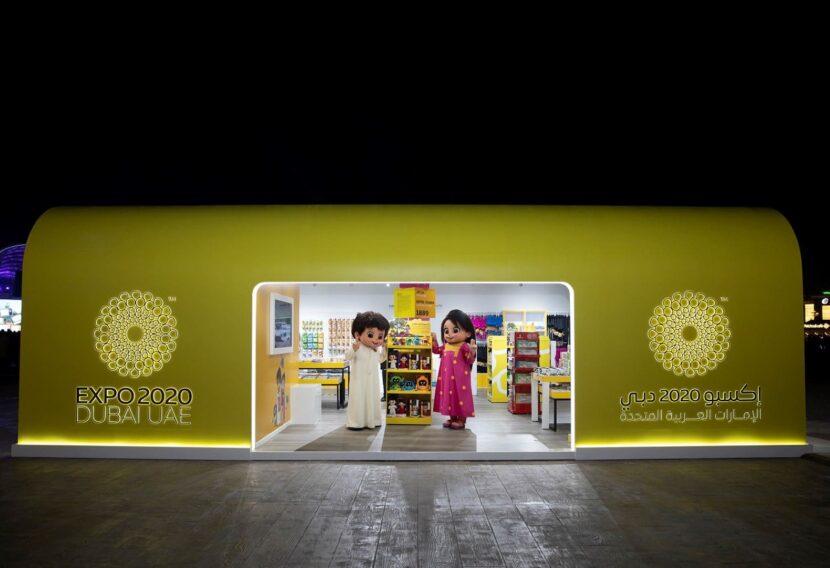 Магазин на Выставке Dubai Expo 2020