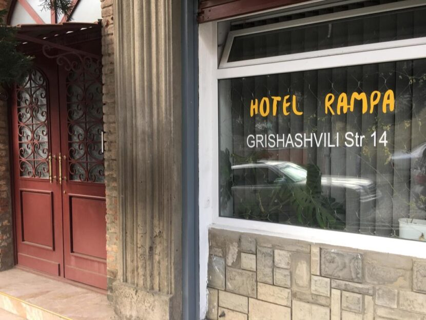 Guest House Rampa Tbilisi