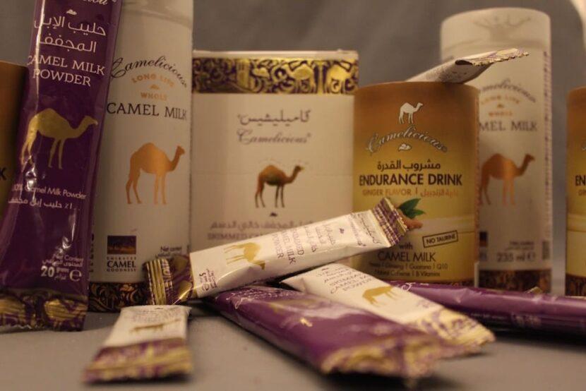 Верблюжья косметика
