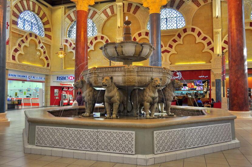 Главный фонтан