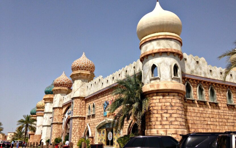 Стены Emirates park zoo