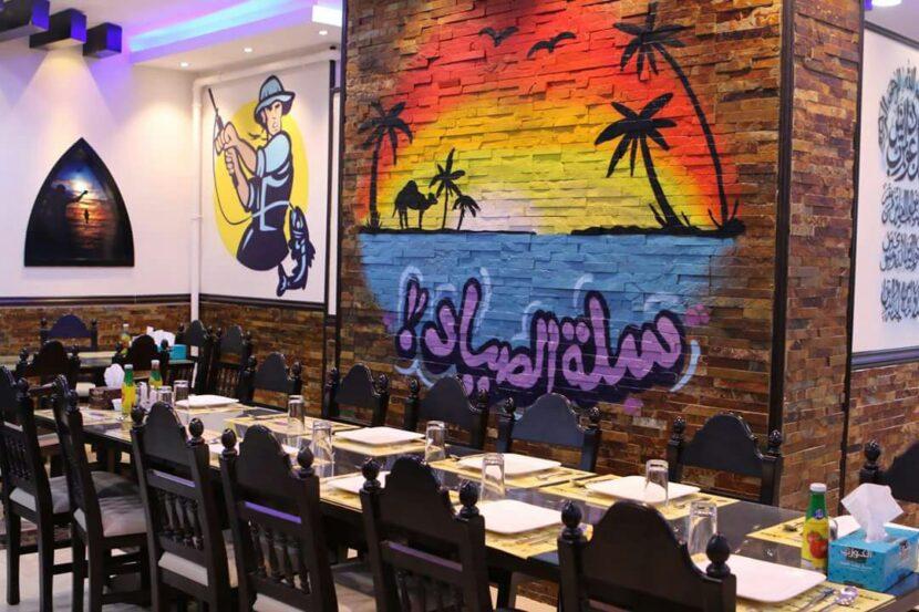 ресторан Zam Zam Mandi