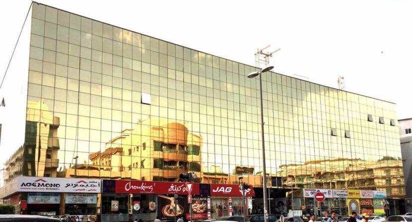 торговый центр Al Attar