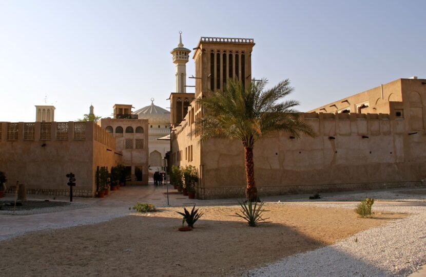 Аль Бастакия