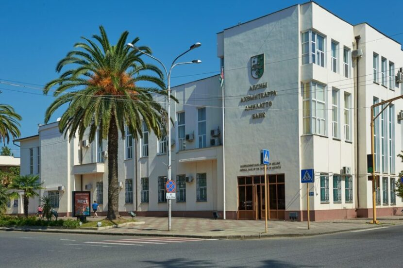 Банк Абхазии
