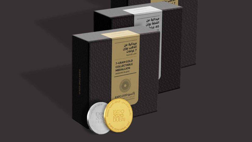 Монеты выставки