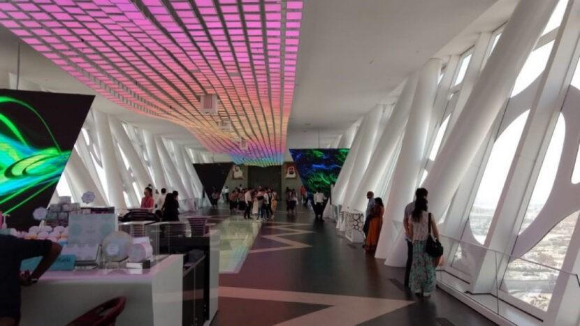 галерея будущего
